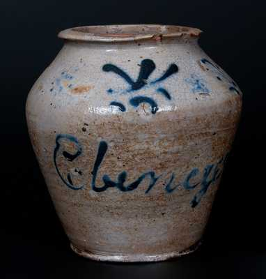 Rare Early Stoneware Jar Inscribed