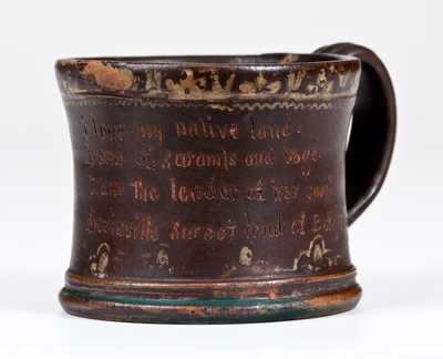 Fine Anna Pottery Stoneware Frog Mug w/